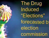 नोटबंदी से पंजाब चुनाव पर गहरा सकते हैं 'ड्रग्स' के बादल