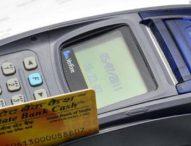 अब नहीं होना पड़ेगा कैश के लिए परेशान, घर आएगा माइक्रो ATM