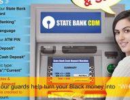 एसबीआई बैंक: यहांब्लैक मनी को सफेद करने में मददगार हैंरातें