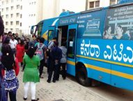 #CANARABANK ATM approaches door steps; set example in Demonetisation Crucial time in Bengluru