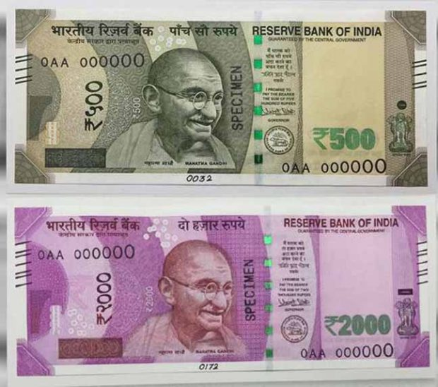 Happy News Cash withdrawal limit at ATMs raised to Rs 2500 per day
