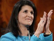 UN में अमेरिकी राजदूत बनी अमृतसर की बेटी