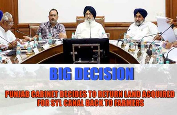 Punjab land acquired for SYL canal de-notified: Punjab cabinet