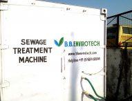 यह मशीन बुझाएगी सुखना झील की 'प्यास'
