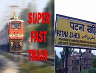 Special Trains for Takht Sri Patna Sahib: Suresh Prabhu