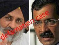 Kejriwal's Host slam Defamation case on Sukhbir Badal