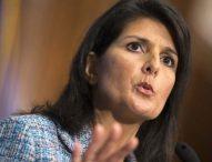 निक्की हेली होंगी UN में अमेरिकी राजदूत, पहले कर चुकी हैं ट्रंप का विरोध