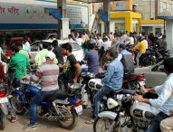 Chaos: Petrol pumps not to accept payment through cards from Monday