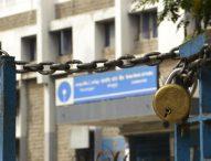 निपटा लीजिये बैंक से जुड़े सारे काम, 28 फरवरी को होगी हड़ताल
