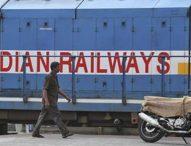 सुधार के लिए रेलवे को दो सुझाव और जीतो लाखों के इनाम