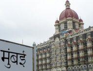 ये है भारत का सबसे अमीर शहर, दिल्ली को पीछे छोड़ निकला आगे