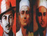 शहीदी दिवस : शहादत को सलाम- देश के लिए जो चढ़ गए फांसी