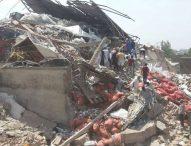संगरूर : आलू के गोदाम में धमाका, दो की मौत; चार गंभीर घायल