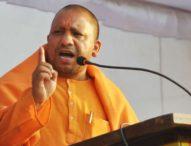 गोरखपुर में CM योगी के सुर, गड़बड़ दिखे तो करें मुझे मैसेज और फिर…