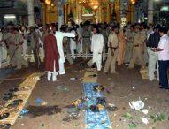 अजमेर विस्फोट : दो दोषियों को 10 साल बाद हुई उम्रकैद