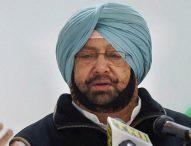 Punjab Cabinet to be expanded before Budget session: CM Amarinder