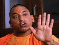 UP में नहीं होगा अब मोदी का दखल, योगी 'राज' को मिली आज़ादी