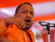एक्शन मोड में योगी सरकार, UP में बूचड़खानों के भविष्य को लेकर दहशत