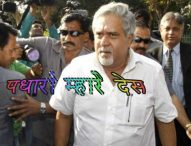Vijay Mallya arrested in London, could be heading to India soon