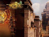 "Baahubali's Ancestors participated in Maharani Kunti's ""Swayamvar"""