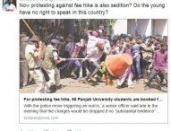 पीयू : फीस बढ़ोतरी पर बोले राहुल, अब प्रदर्शन करना भी देशद्रोह?