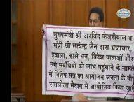 दिल्ली विधानसभा के भीतर AAP विधायकों ने की कपिल मिश्रा की पिटाई