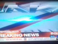 आप में घमासान: अब कपिल मिश्रा ने अरविंद केजरीवाल पर लगाया ये बड़ा आरोप