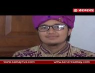 टॉपर से जैन संत बने गुजरात के वर्शील शाह की कहानी