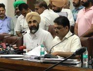 Punjab Budgets highlights at one shot