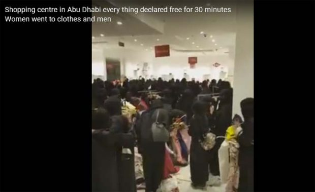 30 Minutes Everything free Shopping Offer at Lulu Mall at Abu Dhabi