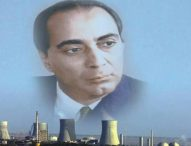 Remains of Homi Bhabha found after 50 years!!