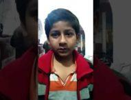पापा ने कहा जो कर पाओ कर लयो, 11 साल के बेटे ने कर दी थाने में शिकायत