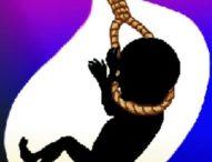 क्या अाप जानते हैं भारत में पहली भ्रूण हत्या किसने की थी