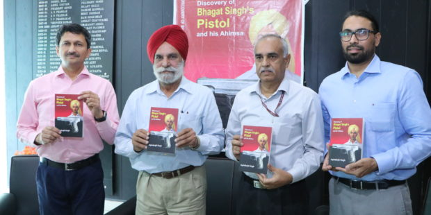 Its Shaheed Bhagat Singh's Idea of Revolution by Jupinderjit Singh