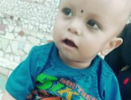 Story of 11 month old youngest Organ Donor Pritam in memories of parents