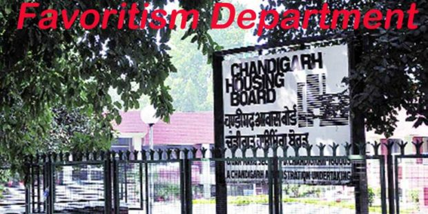 Favoritism dominates Chandigarh Housing Board, When Exposed name it as error