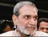 कांग्रेस नेता सज्जन कुमार को सुनाई उम्र कैद की सजा