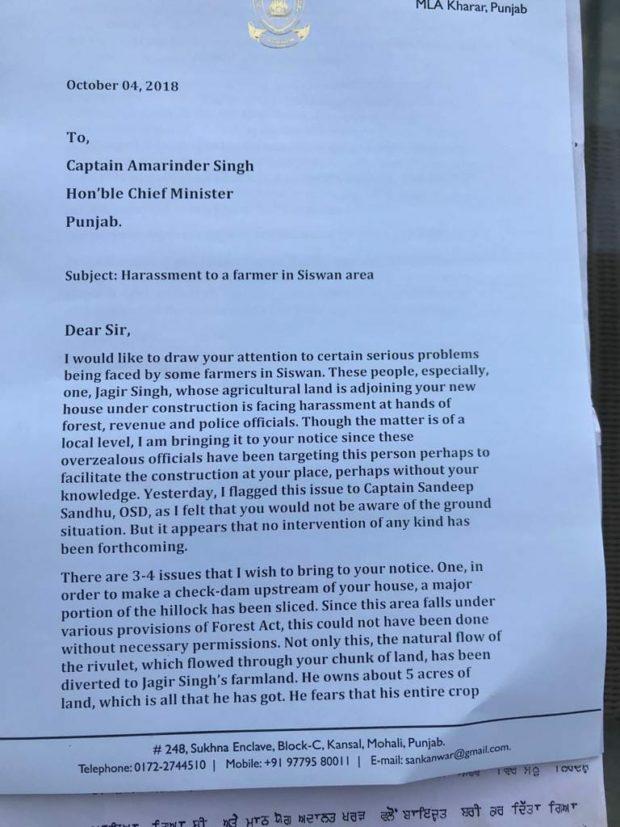 Check Dam for CM's Farm House, Public Money misused: Sandhu