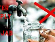 Pb Govt to chop drinking water supply