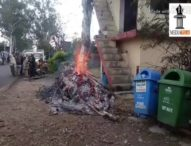 When Usha Parents burnt her pyre before In-Laws'house, in street