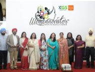 Womennovator- a venture that connected women and made many women an entrepreneur