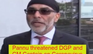 When Gurpatwant Singh Pannu threatened DGP and CM Capt Amrinder on Bulk Voice calls
