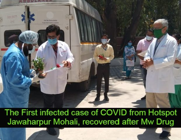 MW drug – a possible boon for Jawaharpur Sarpanch from CORONAVIRUS