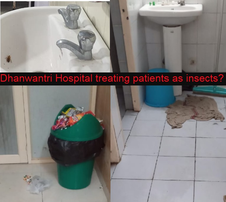 Dhanwantri Hospital treating patients as insects?