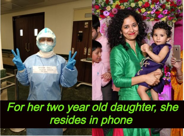 Where's Mom? She is in Phone. A tale of two-year-old and her Nursing Officer Mom