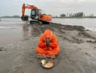 "India's First biggest ""Shram Daan"" to De-silt Satluj"