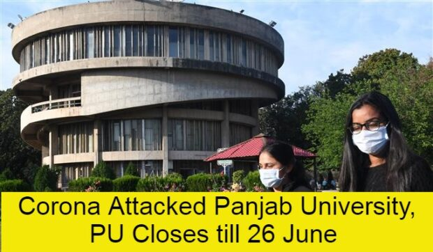 PU Closes till 26 June due to an employee found positive with nCov