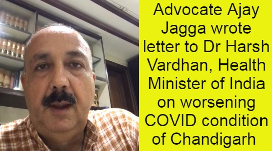adv-ajay-jagga-wrote-letter-to-dr-harsh-vardhan-on-covid