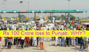 Rs 100 Crore loss to Punjab in just 1 month