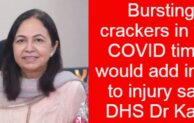 Crackers could make taxing COVID times scarier: DHS Kang